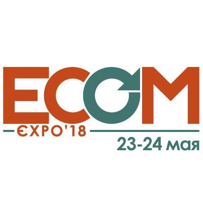 Ecom Expo'18 logo